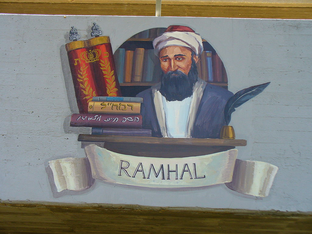1024px-Moshe_Chaim_Luzzatto_(ramhal)_-_Wall_painting_in_Acre,_Israel.jpg