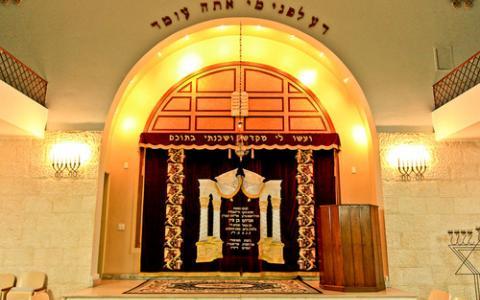 763sinagoga manaus.jpg