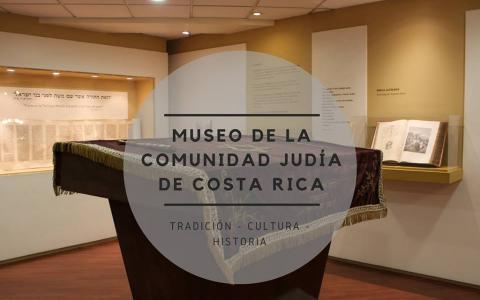 84museo judio costa rica