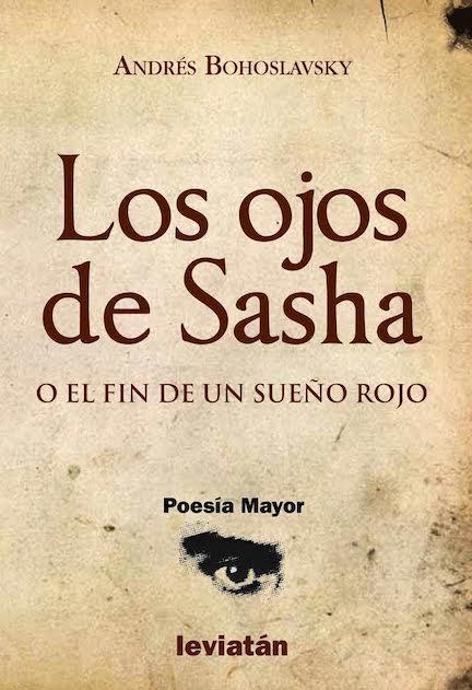 """Andrés Bohoslavsky — Poeta judío-argentino/ Argentine Jewish Poet –""""El tío Serguey"""" y otros poemas/ """"Uncle Serguey"""" and other poems – jewishlatinamerica"""
